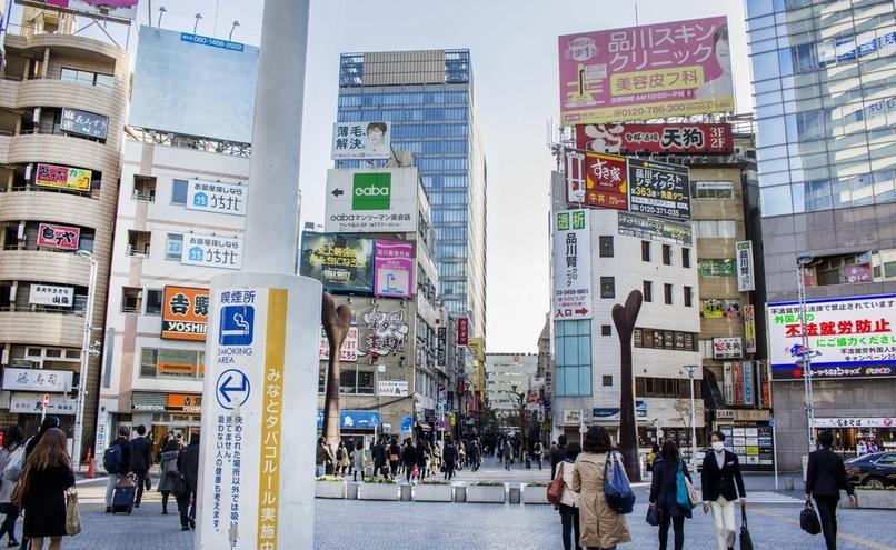 carousel-image-20-https://cms.magazynprzemyslowy.pl/media/cache/hitbox/media/galerie/d_m_g_m_o_r_i_w_japonii/img_0369.jpg