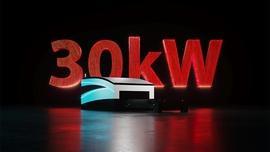 Eagle Lasers z wycinarką laserową o mocy 30 kW