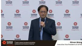 Taiwan Excellence – materiały budowlane i elementy złączne. Prezentacja czterech czołowych marek – zdobywców nagrody Taiwan Excellence
